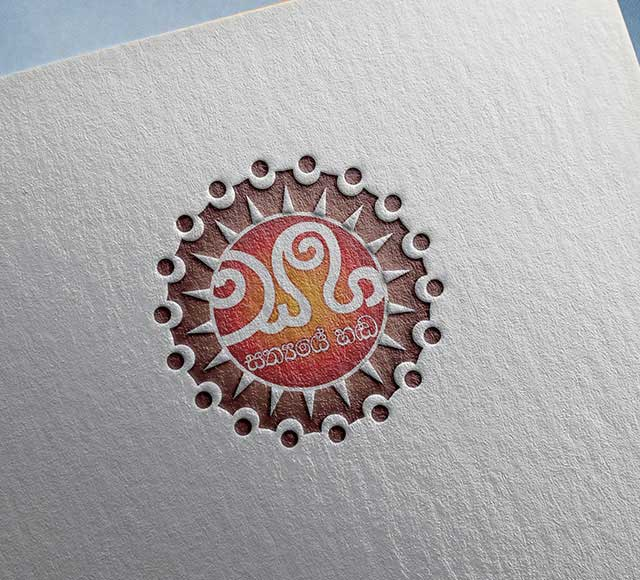 Satyaye Handa logo design